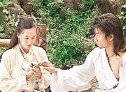 NICKY WU INJURES HAND